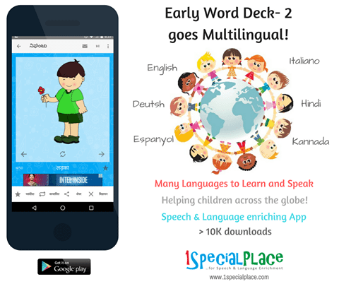 early_word_deck_multilingual